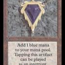 Mox Sapphire of the Magic the Gathering Power Nine