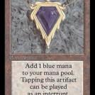 Mox Sapphire of the Magic the Gathering Power Nine