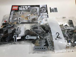 20th Anniversary LEGO Clone Scout Walker - ATRT-3