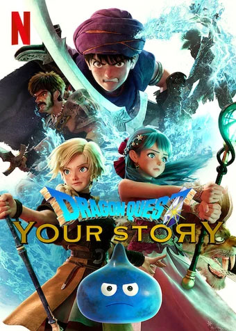 Dragon-Quest-Your-Story-Poster-Netflix