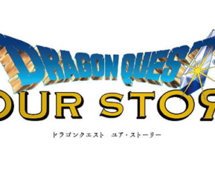 Dragon Quest Your Story Spoiler Free Review